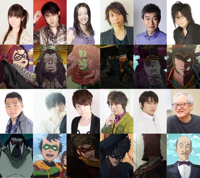 画像1: 「ニンジャバットマン」日本公開が6月15日(金)に決定! とてつもなく豪華な人気声優大集合!