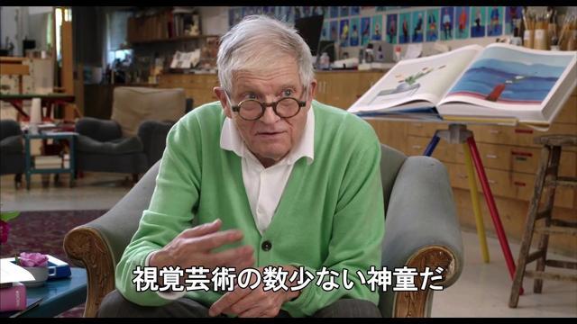 画像: 『大英博物館プレゼンツ 北斎』予告編 www.youtube.com