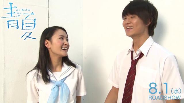 画像: 映画 『青夏』インタビュー映像(葵わかな、佐野勇斗) youtu.be