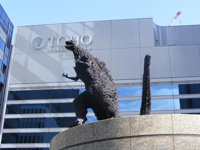 画像: おまけ。ゴジラ・スクエアのゴジラはシン・ゴジラになっていました