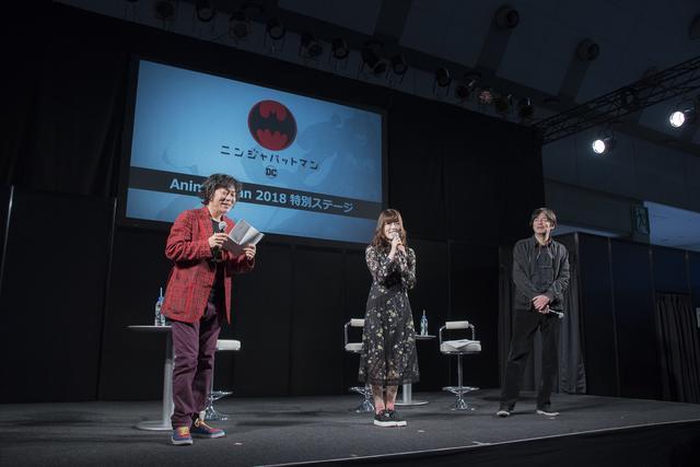 画像1: 「Anime Japan2018」にて「ニンジャバットマン」トークショー キャットウーマン役加隈亜衣らが語る