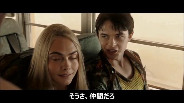 画像: リュック・ベッソン SF映画 『ヴァレリアン』 予告編 www.youtube.com