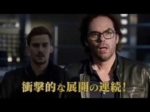 画像: 「ZOO-暴走地区- シーズン3」6月6日 DVD-BOX発売&レンタル同時開始 www.youtube.com