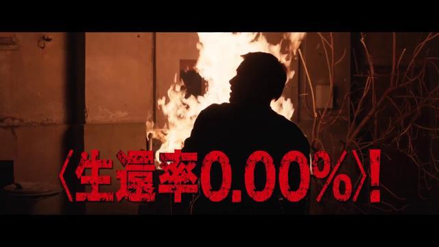 画像: 映画『ベルリン・シンドローム』予告 www.youtube.com