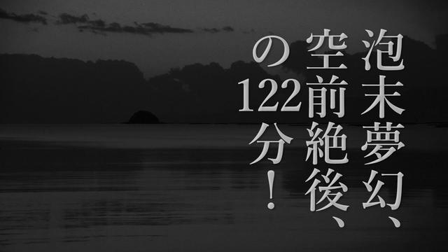 画像: 想田和弘監督 映画『港町』本予告編 youtu.be