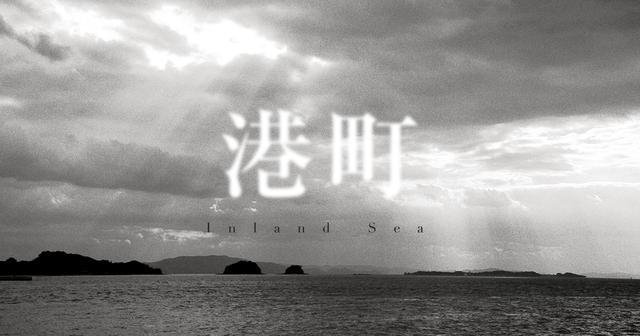 画像: 映画『港町』公式サイト|想田和弘監督観察映画第7弾
