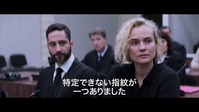 画像: 「女は二度決断する」予告編 www.youtube.com