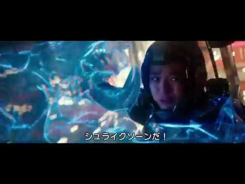 画像: 『パシフィック・リム:アップライジング』本編抜粋映像/東京バトルシーン youtu.be