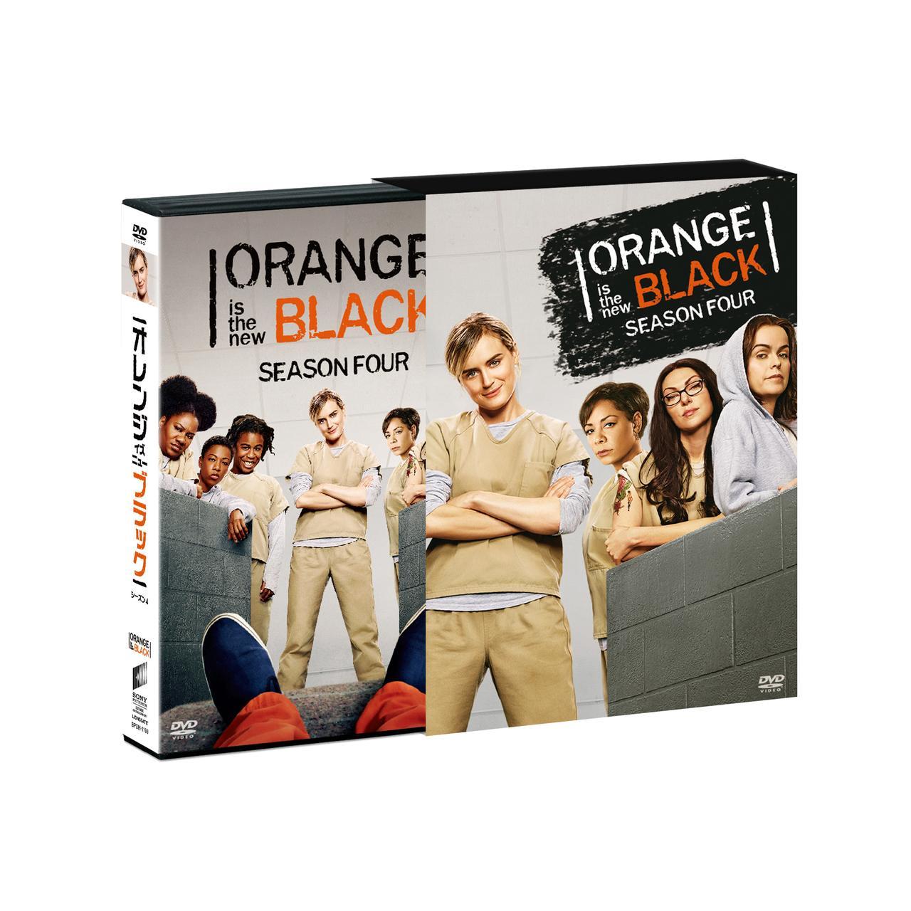 画像4: 「オレンジ・イズ・ニュー・ブラック シーズン 3 & 4」5月2日DVDリリース