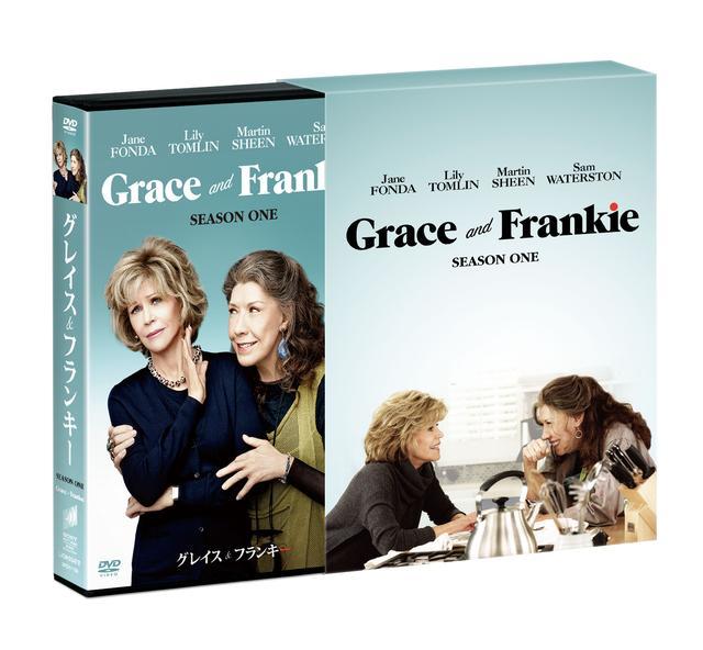 画像2: 「グレイス&フランキー シーズン 1」5月2日DVDリリース