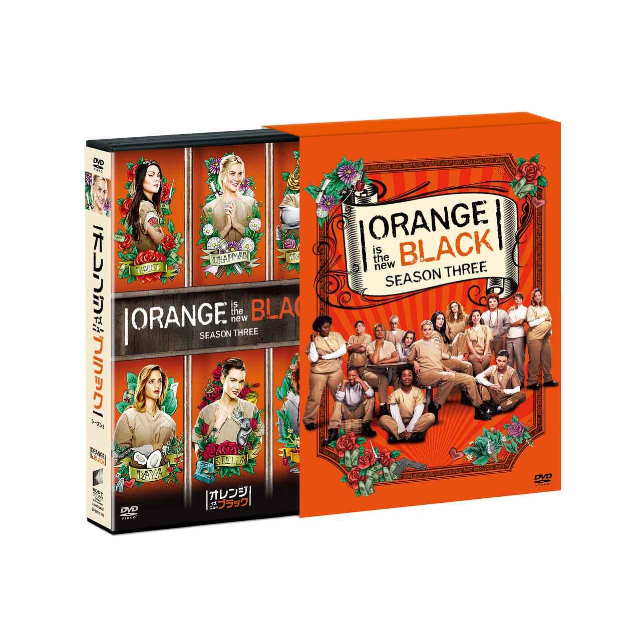 画像2: 「オレンジ・イズ・ニュー・ブラック シーズン 3 & 4」5月2日DVDリリース