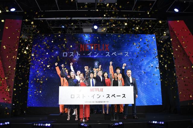 画像1: Netflixオリジナルドラマ「ロスト・イン・スペース」  表参道でジャパン・プレミア開催!