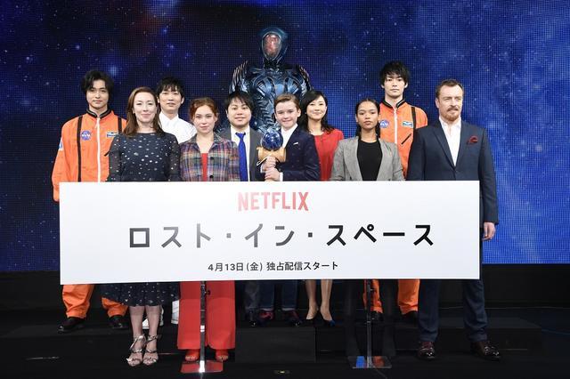 画像3: Netflixオリジナルドラマ「ロスト・イン・スペース」  表参道でジャパン・プレミア開催!