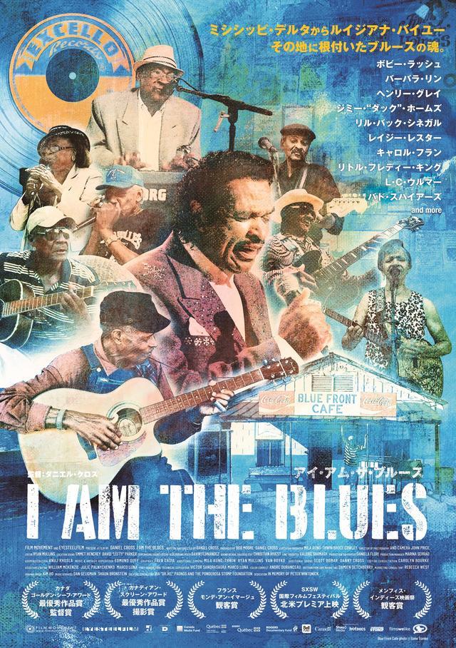 画像: ブルースの巨人たちの夢のセッションが実現!『 I AM THE BLUES アイ・アム・ザ・ブルース 』予告編解禁