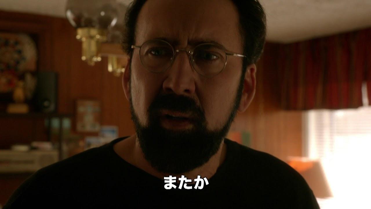 画像: ダークサイド youtu.be