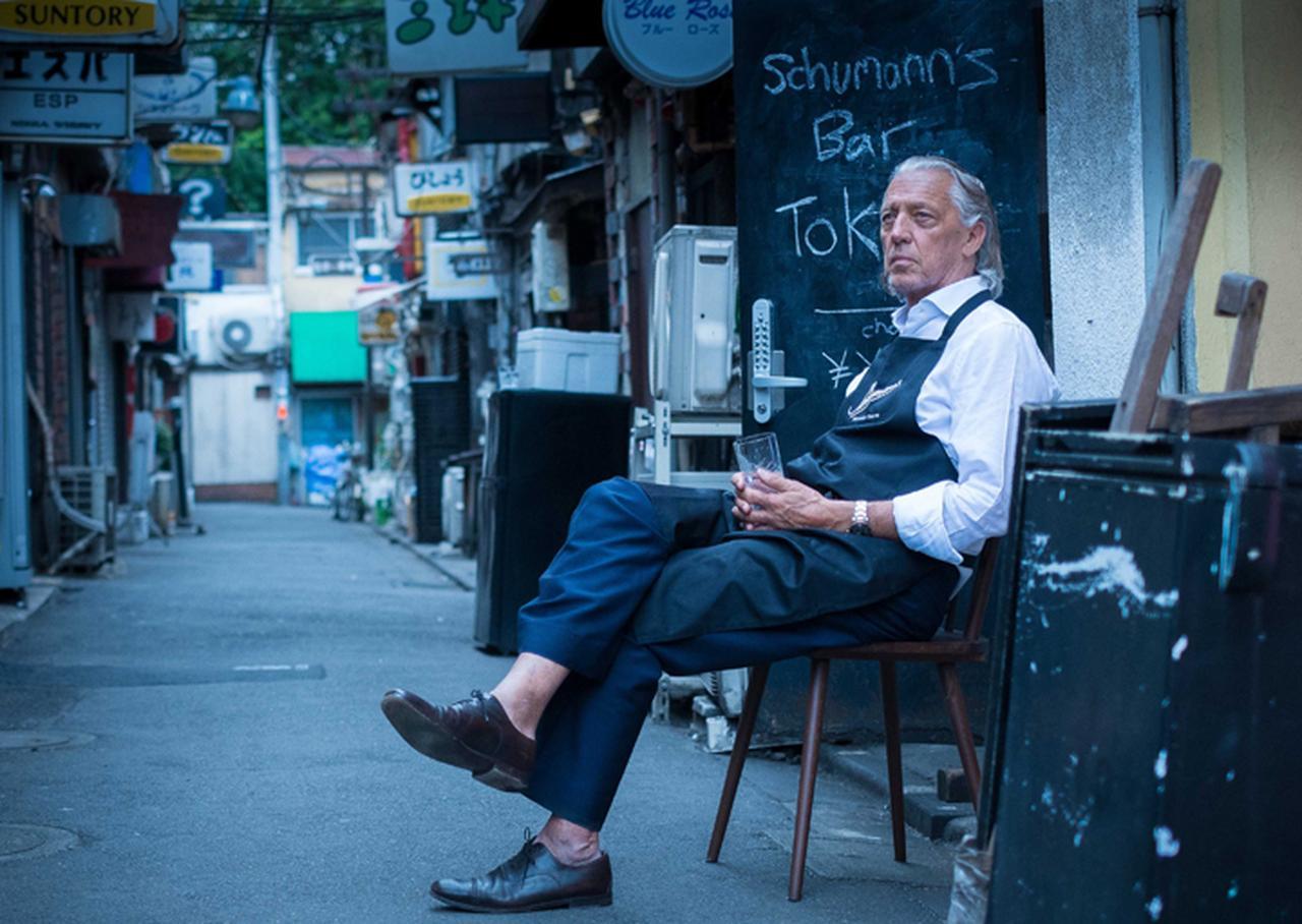 画像: 76歳で現役の伝説のバーマンが世界の名店を巡る 「シューマンズ バー ブック」4月21日公開