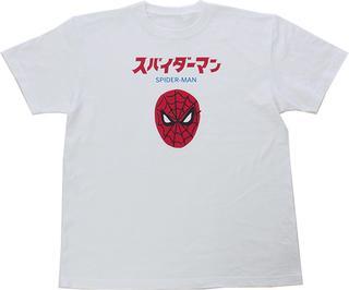 【MARVEL】 スパイダーマン