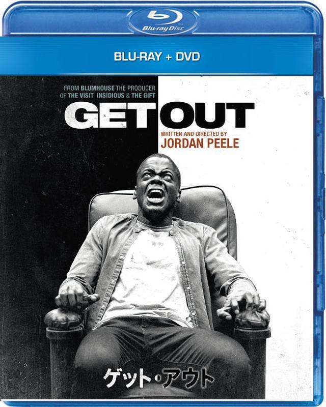 画像: 「ゲット・アウト」ブルーレイ+DVDセット NBCユニバーサル/2018年4月11日発売、3990円+税(2枚組)、4K UHD+BDセットは5990円+税(2枚組)で同時発売 特典=もう一つのエンディング(監督の音声解説付き)、監督による本編音声解説、未公開シーン集、「ゲット・アウト」の恐怖の本質、ジョーダン・ピールとキャストによるQ&A
