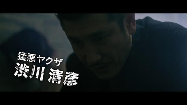 画像: 「ゼニガタ」予告2 youtu.be