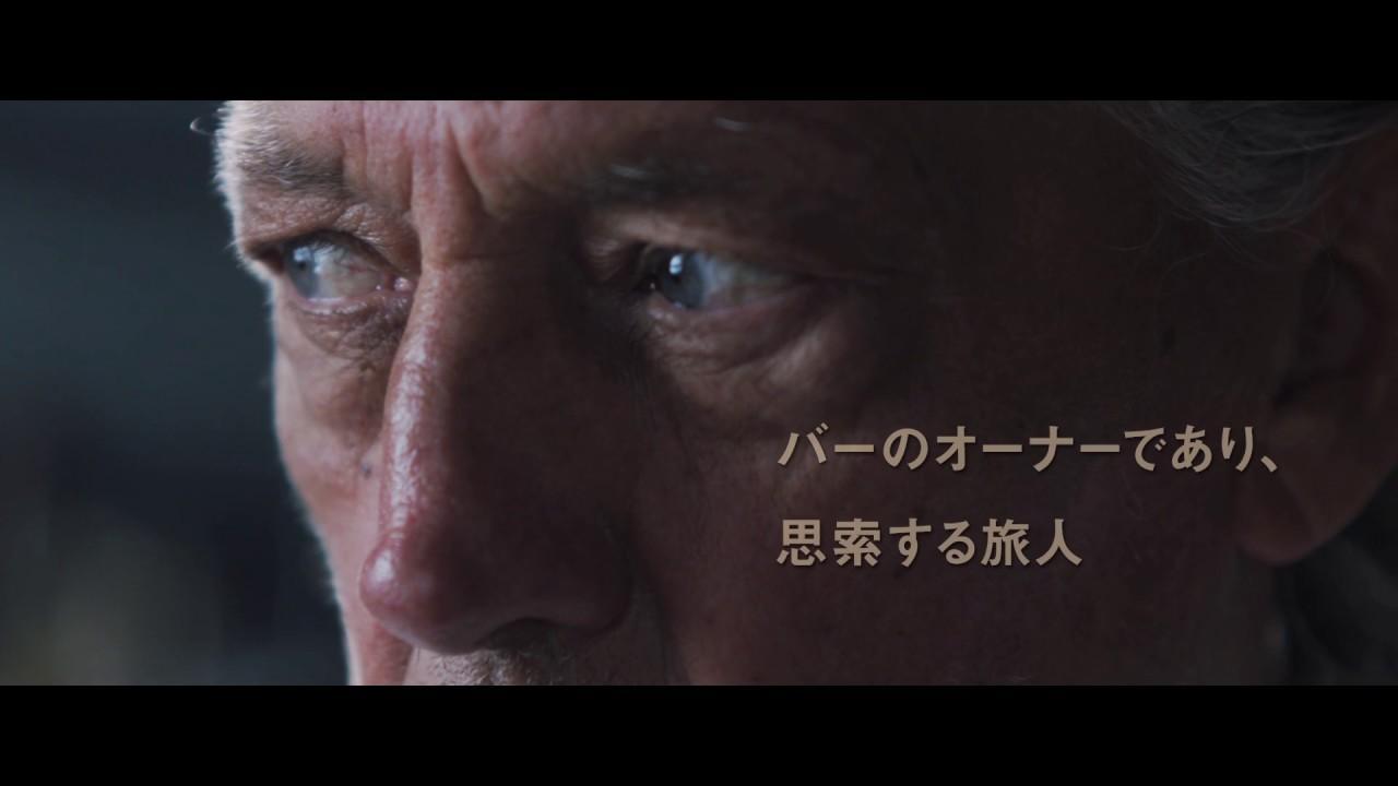 画像: 「シューマンズ バー ブック」予告編 www.youtube.com