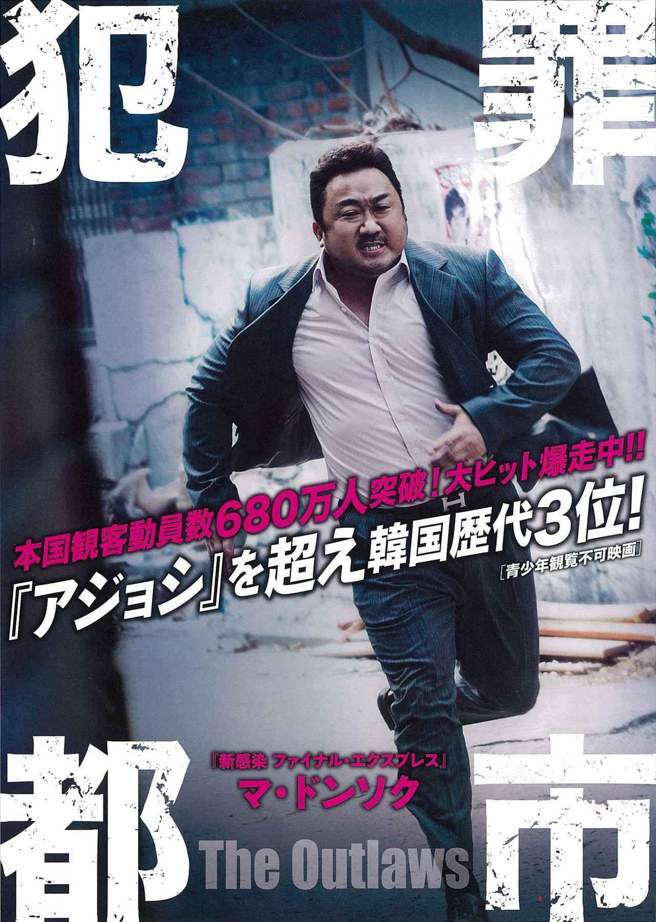 画像3: スカッとできる映画6選!2018年GWオススメ作品特集vol.1