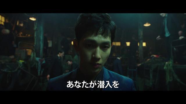 画像: 『名もなき野良犬の輪舞』予告編 www.youtube.com