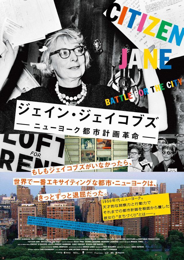 画像2: ドキュメンタリー映画4選!2018年GWオススメ作品特集vol.6