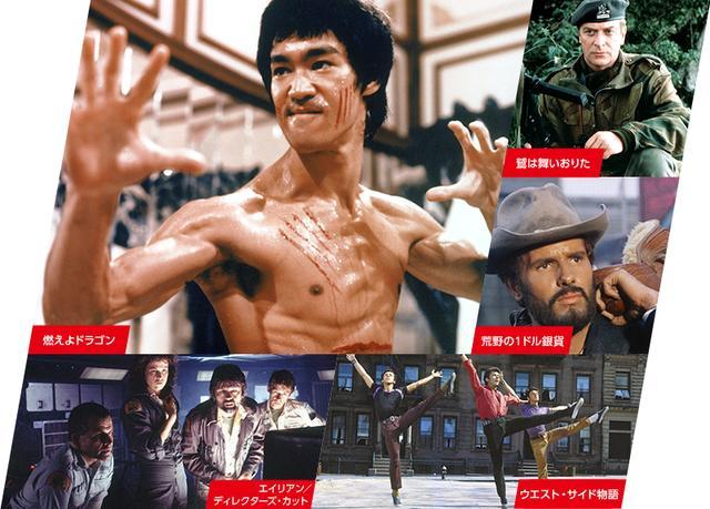 画像: BS10 スターチャンネル 名作映画無料放送DAY 5/12(土) | 映画・海外ドラマのスターチャンネル