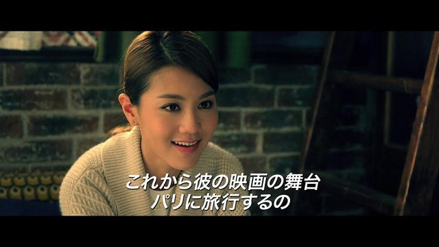 画像: 『29歳問題』予告編 www.youtube.com