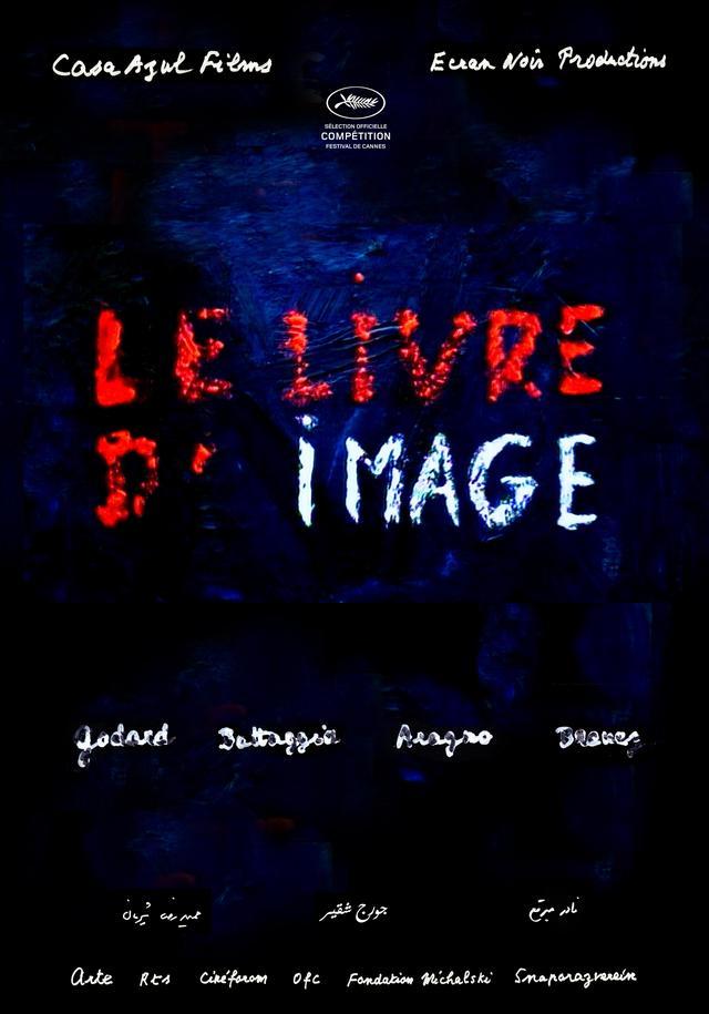 画像: 『イメージ・ブック」ポスター