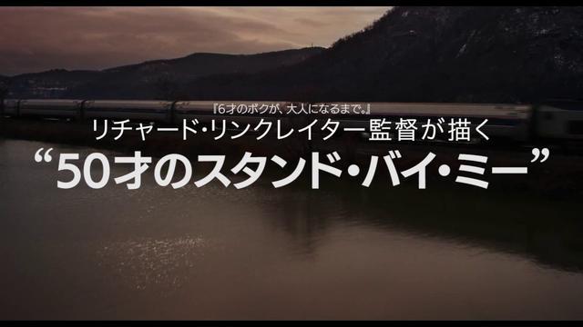 画像: 映画「30年後の同窓会」予告編 www.youtube.com