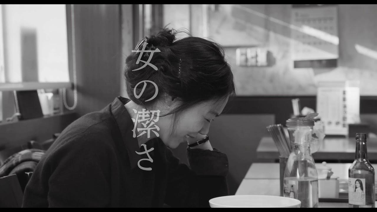 画像: 映画『それから』予告編 www.youtube.com