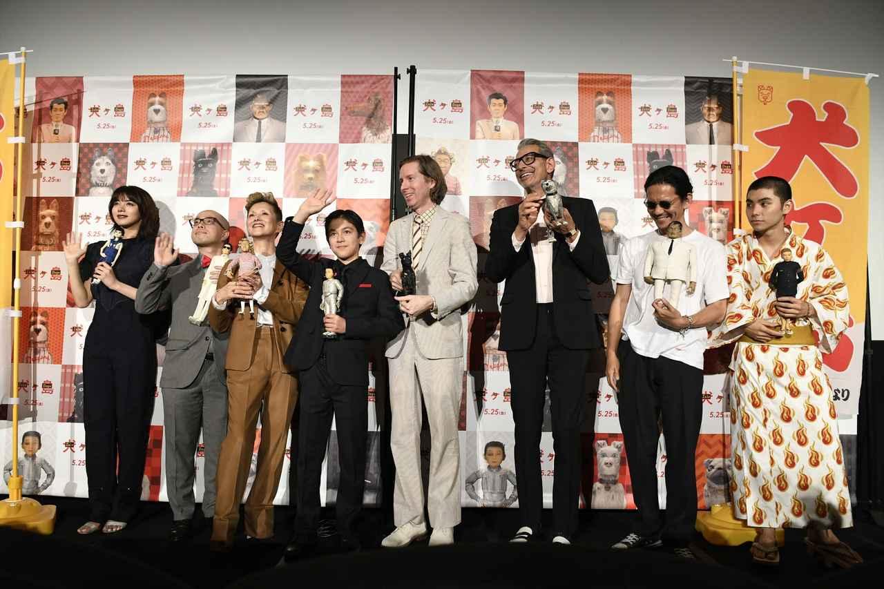 画像: 観客唐の歓声に応える『犬ヶ島』のキャストたち