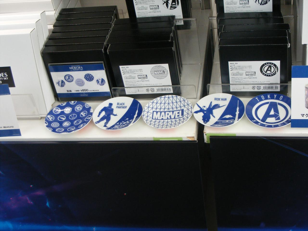 画像: 和テースト満載の豆皿