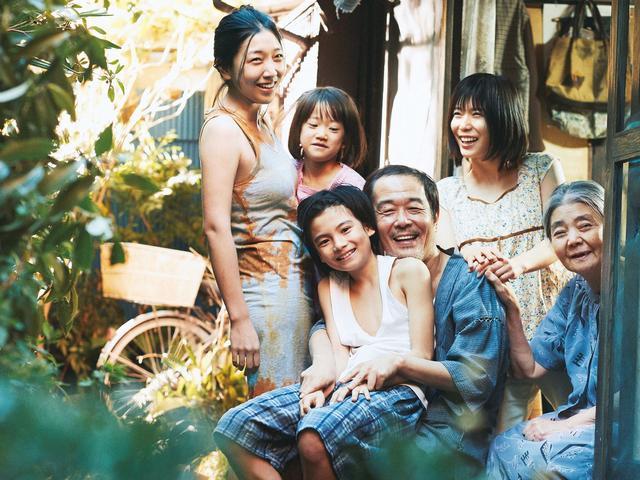 画像: 『万引き家族』 ©2018『万引き家族』 製作委員会