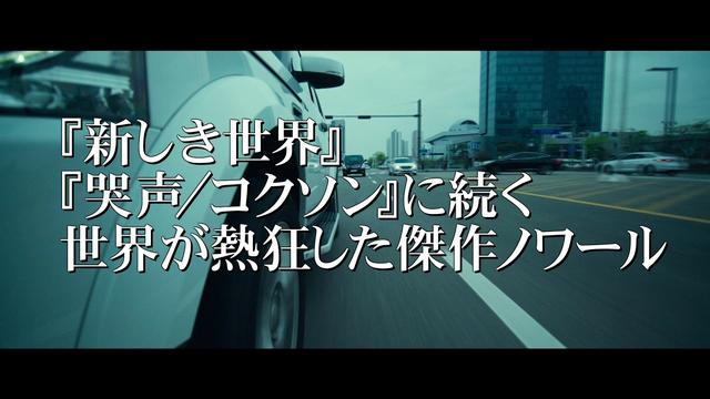画像: 修羅の華 www.youtube.com