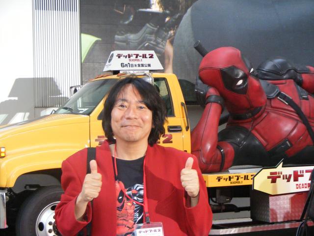 画像: アメコミ映画界の神、杉山さん。ちゃんとデップ―Tシャツ着てるの、すごいな