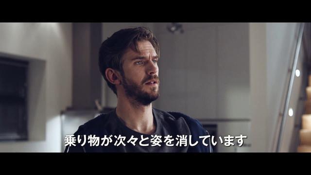 画像: 映画『リディバイダー』予告編 www.youtube.com