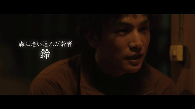 画像: 映画『Vision』予告 youtu.be