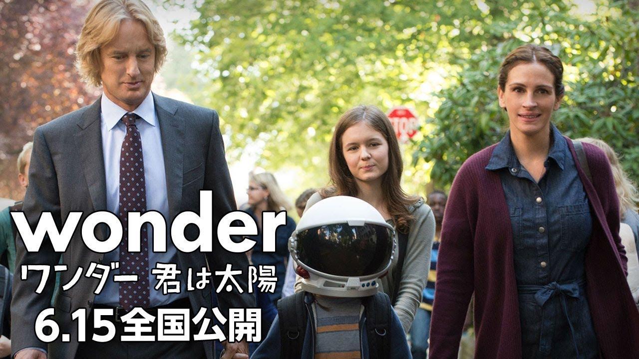 画像: 映画『ワンダー 君は太陽』本予告60秒 6.15(金)公開 www.youtube.com