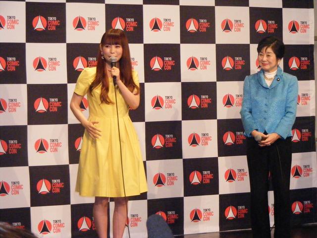 画像1: 今年も東京コミコン開催!中川翔子アンバサダーに就任、記者会見