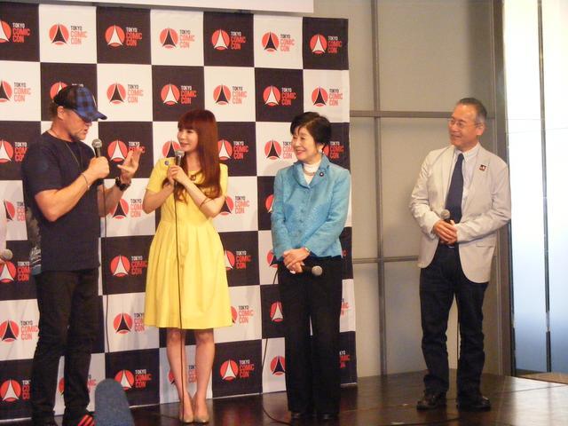 画像3: 今年も東京コミコン開催!中川翔子アンバサダーに就任、記者会見