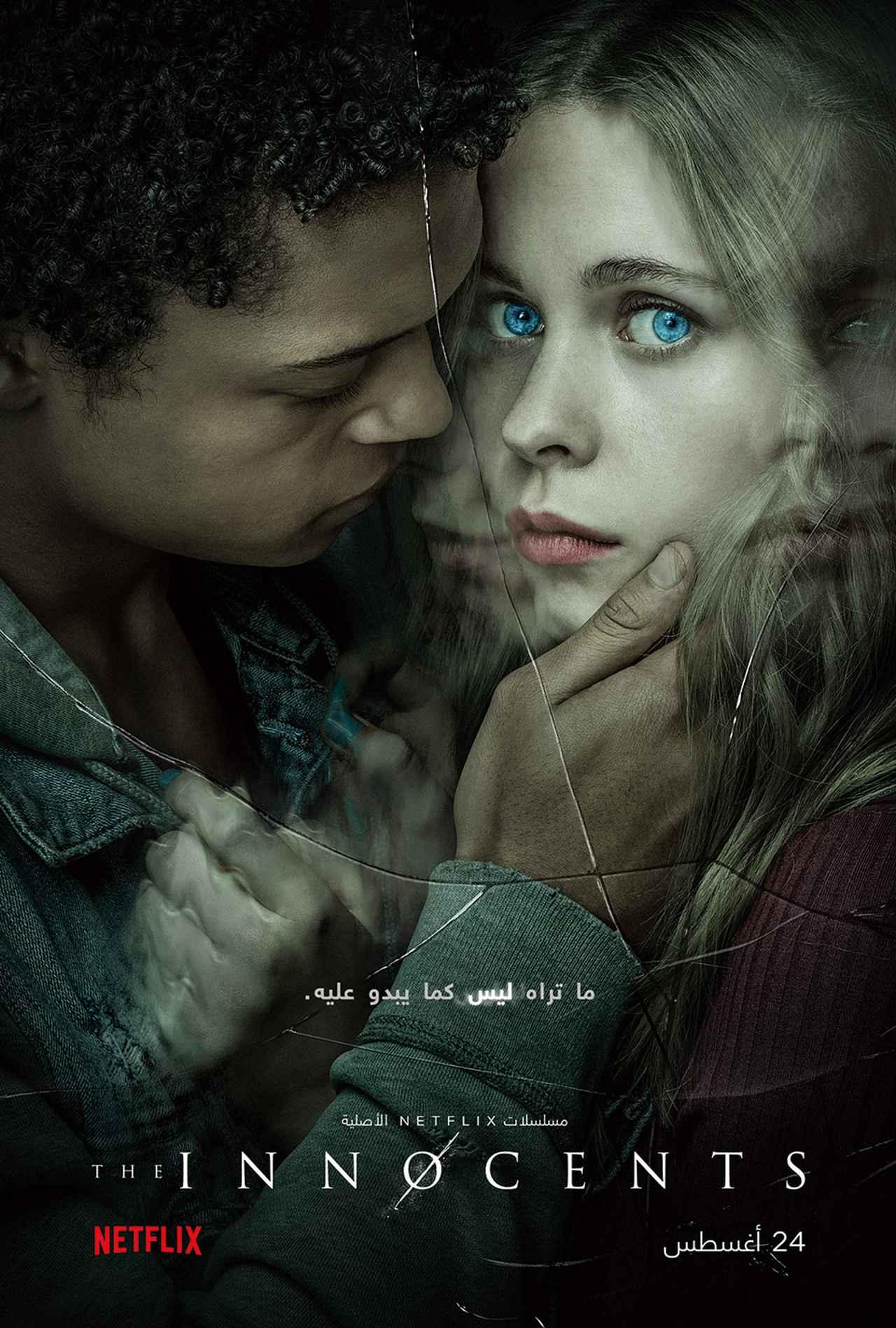 画像: Hulu/Netflix/Amazon 2018年夏に観るべき最新ドラマ6作!動画配信サービスがアツイ!