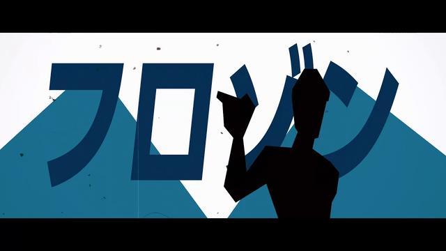 画像: 「インクレディブル・ファミリー」ヒーローのテーマソング:フロゾン www.youtube.com