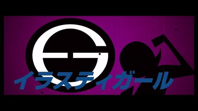 画像: 「インクレディブル・ファミリー」ヒーローのテーマソング:イラスティガール www.youtube.com