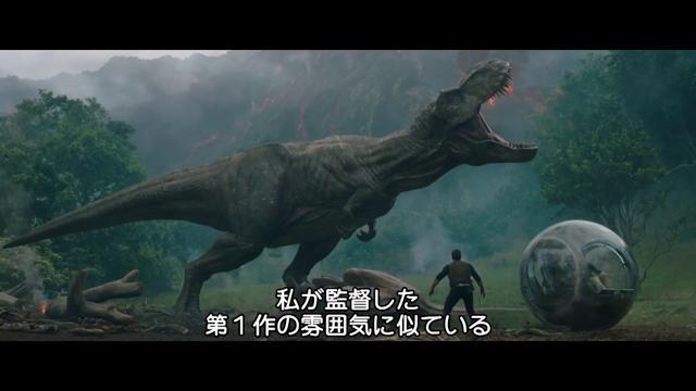 画像: 『ジュラシック・ワールド/炎の王国』特別映像<The Jurassic Legacy> youtu.be