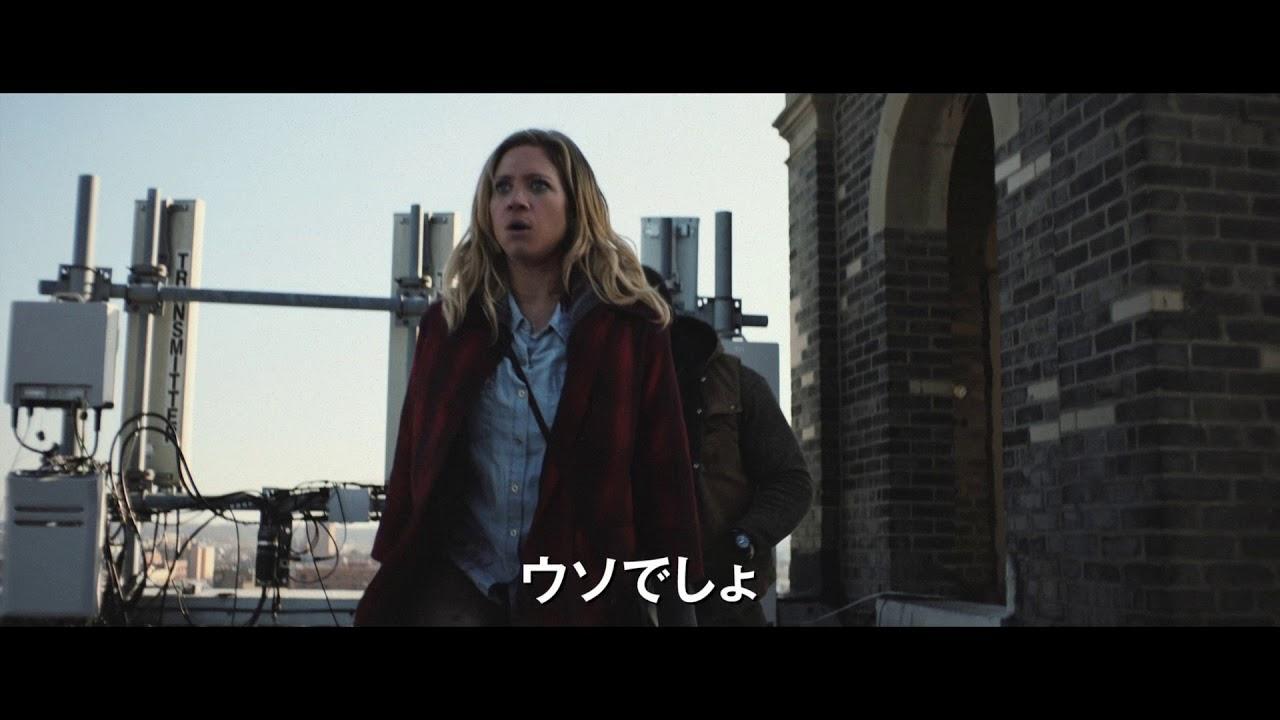 画像: 映画『ブッシュウィック -武装都市-』予告編 youtu.be