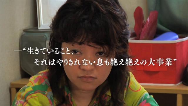 画像: 【映画 予告編】 太宰 www.youtube.com