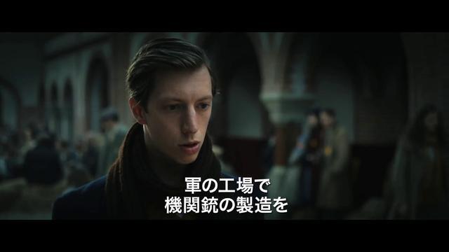 画像: 7月28日公開『ヒトラーを欺いた黄色い星』予告編 youtu.be