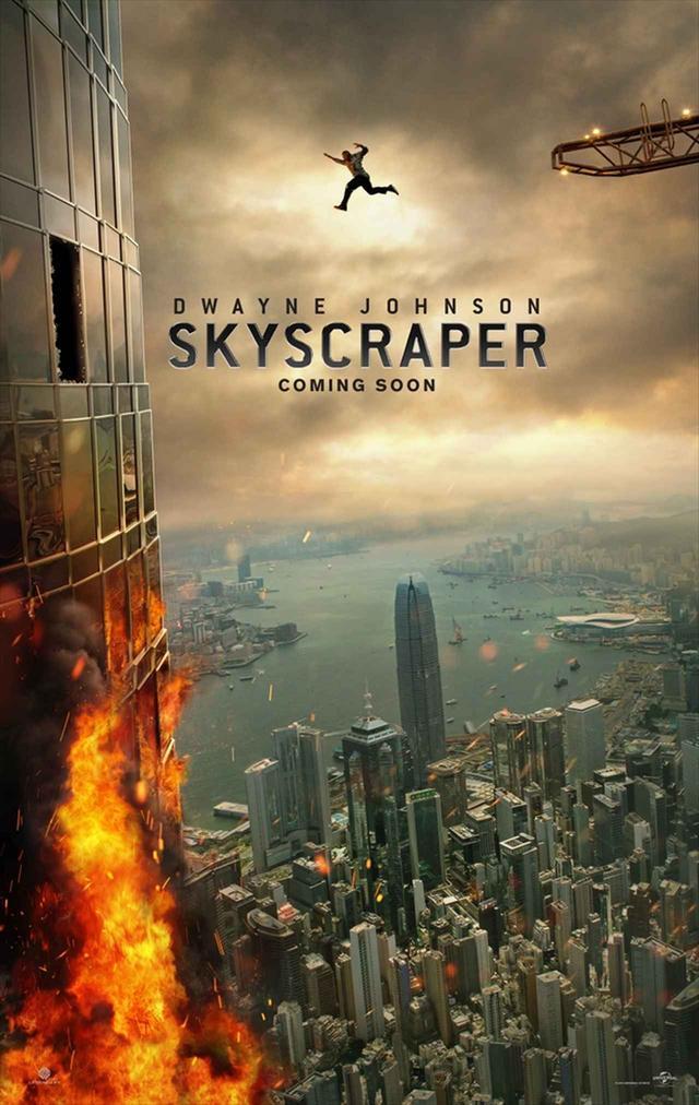 画像: ロック様、愛する家族を救うため超高層ビルへ大ジャンプ!『スカイスクレイパー』第一弾予告が到着! - SCREEN ONLINE(スクリーンオンライン)